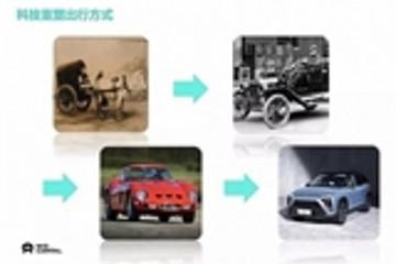 智能电动汽车会比预想中来得更快