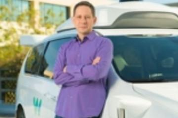 """机器人出租车即将到来 Waymo转向无人驾驶技术""""工业化"""""""