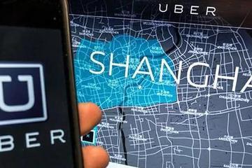 Uber又谈业务重心转型 这家公司最近一年做了什么?