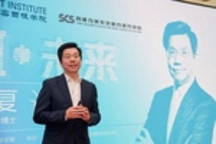 创新工场CEO李开复:类似互联网 AI需经历四次浪潮