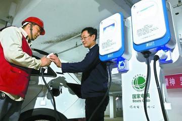 北京研究公共充电桩考核奖励政策 使用率并非唯一指标