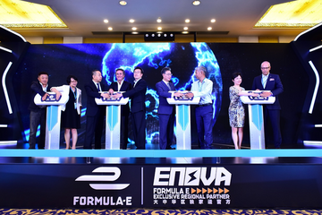 ABB国际汽联电动方程式锦标赛中国战略发布,中国两站迎全面升级