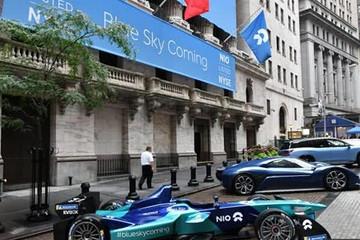 蔚来汽车上市第二日股价大涨75.76% 市值达119亿美元