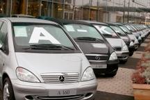 戴姆勒购入大众二手车平台20%股份 共同打造新业务