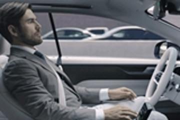 日本发布自动驾驶汽车安全指南,为L3、L4立十大规矩