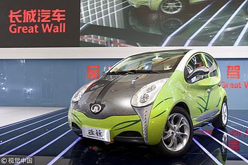 长城发布出行业务规划,将在日照市内投入3000辆新能源车
