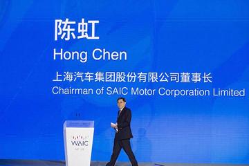 """上汽集团陈虹:发展""""AI+汽车""""的关键在协同创新"""