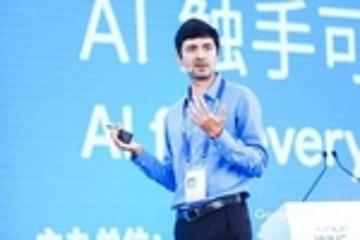 谷歌:将AI运用于病理诊断 准确率与医生相同