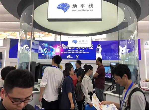 """地平线创始人余凯:未来AI竞争需要""""软硬结合"""""""