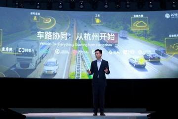 阿里宣布将路铺在互联网上 获得杭州首张自动驾驶牌照