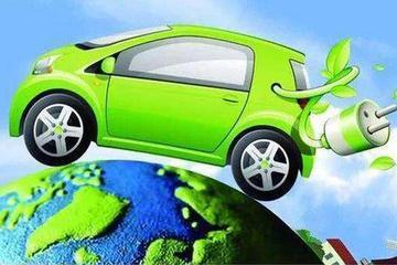 工信部发布第20批免购置税目录,共97款新能源车