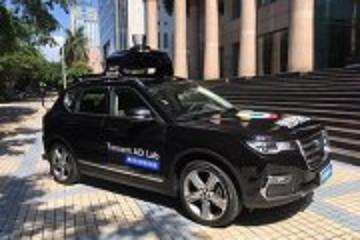 腾讯和滴滴获北京自动驾驶路测牌照