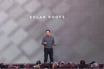 高调问世两年的特斯拉太阳能电板现在去哪了?