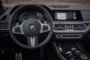 宝马展示新型Live驾驶舱和7.0操作系统 今年新车型将配备