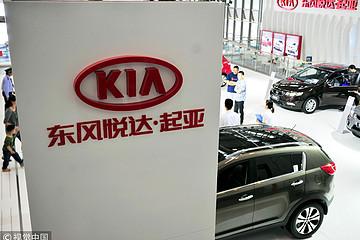 东风悦达起亚销售本部即将搬迁,从南京再回上海