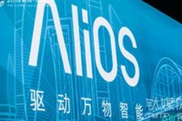 互联网汽车浪潮下,斑马网络的开放与AliOS的野心