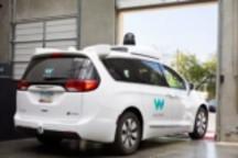 Waymo无人驾驶汽车达新里程碑:行驶里程已达1600万公里