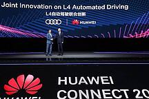 华为宣布与奥迪合作进程:无人驾驶移动数据中心集成完毕