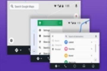 谷歌地图用户界面升级 调整了搜索及菜单布局