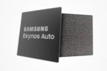 三星Exynos Auto品牌再度细分 定位三大车载应用领域