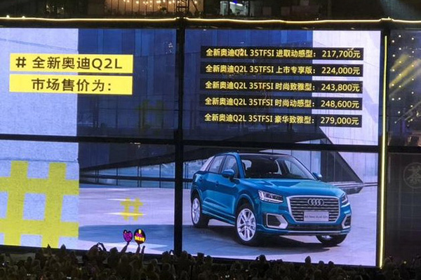 卡叔点评:奥迪Q2L,这台20多万的小型SUV谁会买?