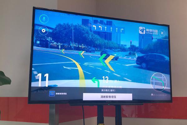 高德地图车载AR导航 体验背后的三大技术储备