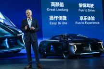 从智能汽车到智慧城市,华人运通发布战略规划
