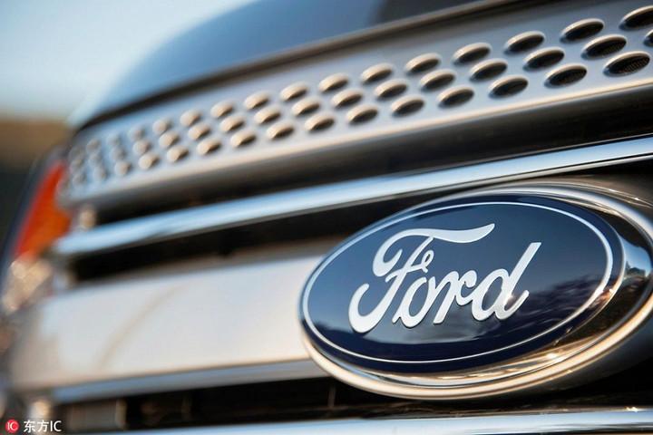 福特汽车,福特,<a class='link' href='http://car.d1ev.com/find/00_2-100_00_00_00_00_110_C.html' target='_blank'>长安</a>福特,长安汽车,股比