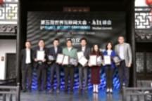 合众新能源签约世界互联网大会合作伙伴,推动智能网联汽车发展