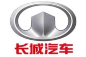 长城汽车与AutonomouStuff达成合作协议 将在华合作研发自动驾驶平台