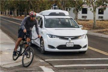 Waymo宣布对无人车行程收费,率先实现自动驾驶车商用