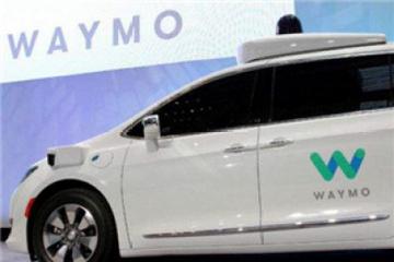 全球首例!谷歌无人车开始商用,自动驾驶时代到了