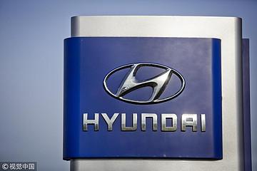 现代汽车携手北京清华工业开发研究院,发展氢能源汽车
