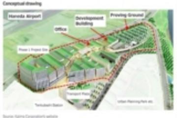 电装将在羽田机场建新工厂 用于自动驾驶技术研发和测试