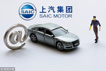 上汽集团与中国移动合作,打造量产5G互联网汽车