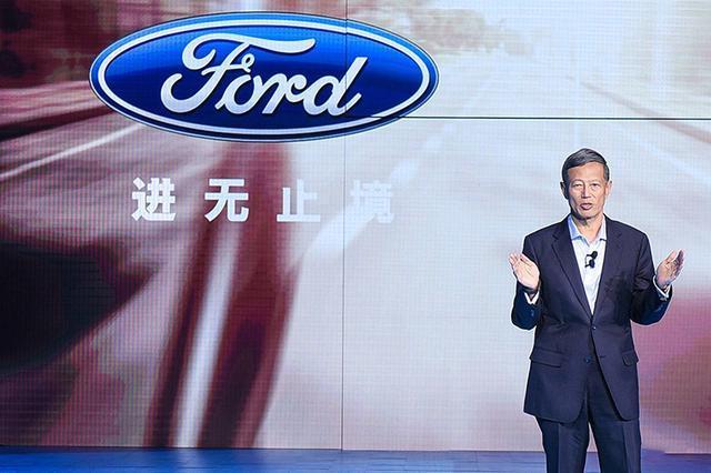 刘曰海:福特将为中国市场带来更多智能化产品