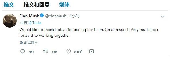 马斯克发推文欢迎特斯拉新董事长:充满敬意,期待合作