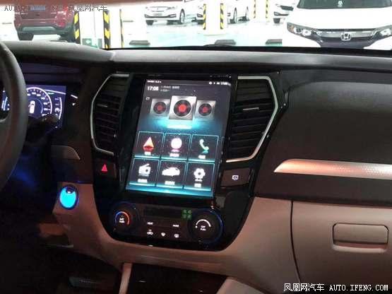 车讯 新车 富康es500正式上市 补贴后售13.86-14.