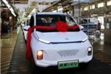 长安欧尚尼欧II将于11月16日发布预售 采用两座纯电动形式
