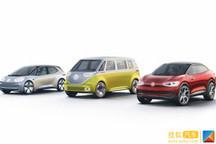 大众发布新规划 2025年将在中国销售150万辆新能源车