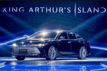 一汽丰田亚洲龙正式发布 两种动力6款车型明年3月上市