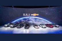 雪佛兰发布4款新车 Monza全球首发