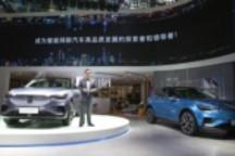 [视频]天际ME7公开展示多项细节,再次开启限时线上预订