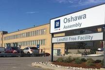 通用加拿大奥沙瓦工厂或将关闭 遭工会反抗!
