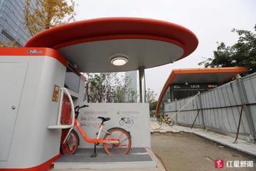 全国首个地下立体智能共享单车停车库成都将投用