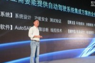 拒做Waymo跟随者,知行科技推出L3自动驾驶方案,走渐进式技术路线