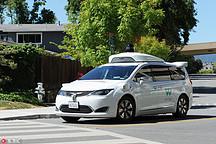 Waymo One,全球第一个商业化无人驾驶服务的美好与残酷