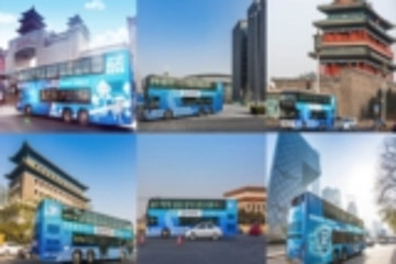 """福田汽车与北京公交联合打造智蓝新能源""""蓝色线路"""""""