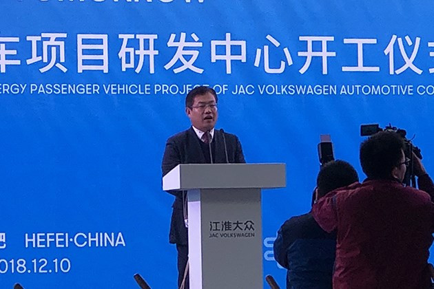 江淮大众汽车有限公司总裁 李明