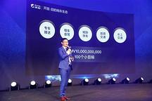 携程上线目的地租车业务 计划推出供应链融资租赁产品